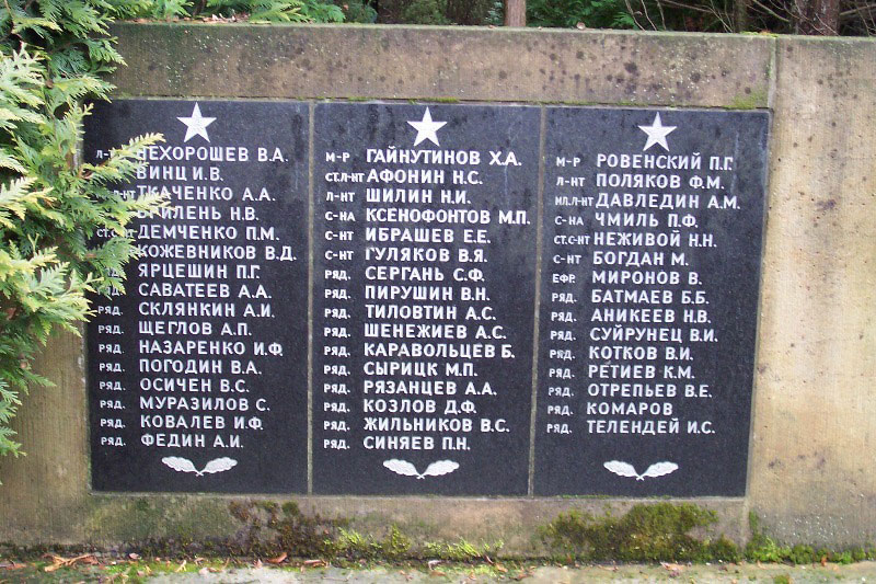 http://gsvg88.narod.ru/memorial/100_3905.jpg