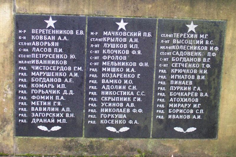 http://gsvg88.narod.ru/memorial/100_3912.jpg