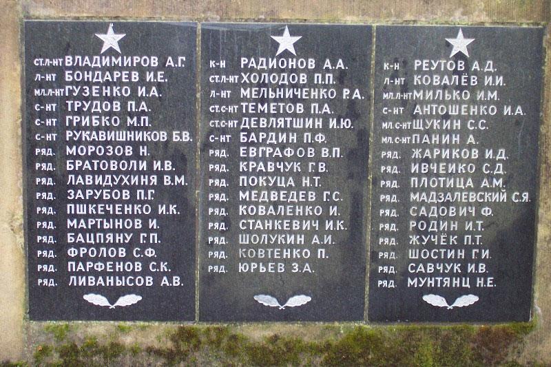 http://gsvg88.narod.ru/memorial/100_3916.jpg