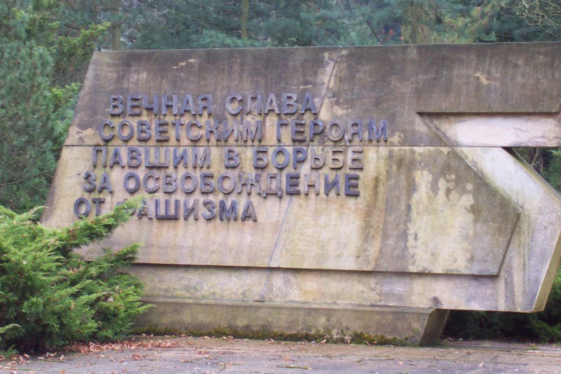 http://gsvg88.narod.ru/memorial/100_3917.jpg