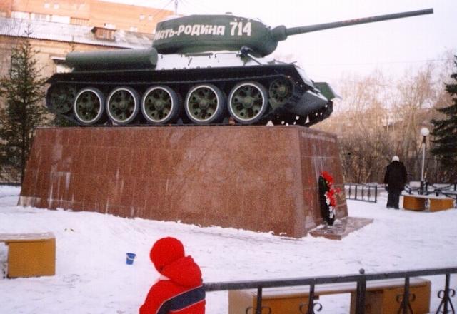 http://gsvg88.narod.ru/tank/tank1.JPG